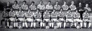 Команда 1973-75 г.